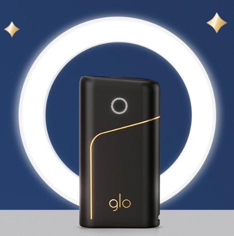 GLO™ PRO Система нагревания табака (комплект) - купить в интернет-магазине электронных сигарет Vape.Academy - доставка по Тольятти и России